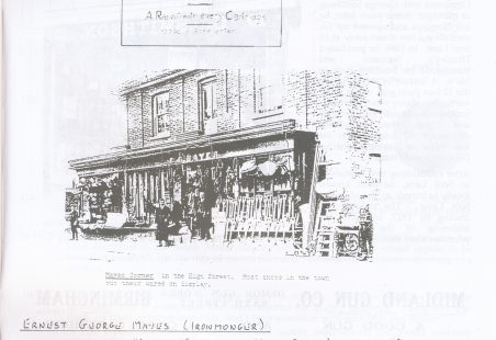 A sketch of Mayes Bros, Wickford.