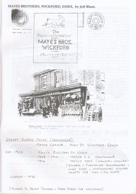 A sketch of Mayes Bros, Wickford.