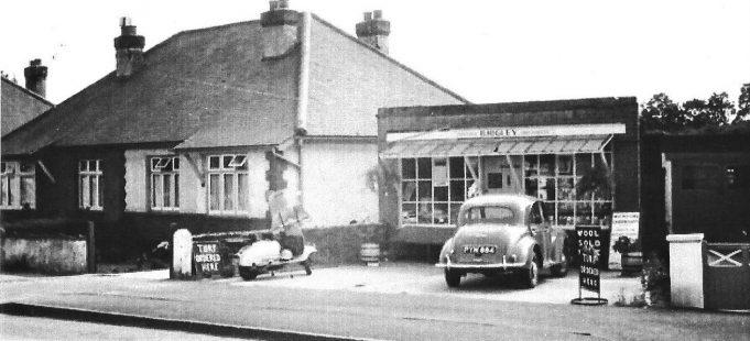 (Higley) B. Higley's shop, 1959 -1983 | Alan Higley